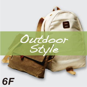 6F Outdoor style